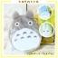 กระเป๋าสตางค์ My Neighbor Totoro (3 in 1) thumbnail 1