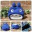 กระเป๋าใส่เหรียญ My Neighbor Totoro (สีน้ำเงิน) thumbnail 1