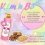 Yuri Whitening Healthy Lotion 400 ml. ยูริ ไวท์เทนนิ่ง เฮลท์ตี้ โลชั่น (โลชั่นโสมยูริ) thumbnail 11