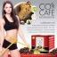 Cor Cafe คอร์ คาเฟ่ กาแฟดูแลรูปร่าง thumbnail 7