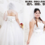 (Pre-Order) ชุดแต่งงานคนอ้วน <สายเดี่ยว> รหัสสินค้า PSWDL0033 thumbnail 1