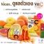 Aura Bio Vitamin C 1,000 mg. ออร่า ไบโอ วิตามิน ซี หน้าใส สุขภาพดี มีออร่า thumbnail 4