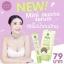 Mini Matcha Serum by Baicha Skincare 10 ml. เซรั่มน้ำตบมัทฉะ thumbnail 5