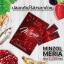 Minzol Meria มินโซว มีเรีย หุ่นสวย ฟืต & เฟิร์ม thumbnail 3