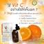 VC Vit C Bio Face Lotion 10 ml. เซรั่ม วิตามินซี thumbnail 11