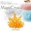ชุดผลิตคริสตัลด้วยตัวเอง สีส้ม thumbnail 1