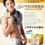 Voodoo Premium Booster White SYN-AKE 30 g. วูดู พรีเมี่ยม บูสเตอร์ ไวท์ thumbnail 6