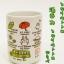 ถ้วยชาญี่ปุ่น My Neighbor Totoro thumbnail 1