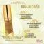 Gold Serum Plus Vit C 20 ml. เซรั่มทองคำ thumbnail 7