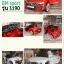 รถแบตเตอรี่ทรง BM sport รุ่น 3190 thumbnail 1