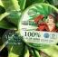 Beauskin Pure Natural 100% Aloe Vera Soothing Gel 300 g. บิวสกิน เจลว่านหางจระเข้ 100% thumbnail 8
