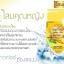 สบู่โสมคุณหญิง 80 g. Ginseng Herbal Soap ผิวขาวเนียน ละเอียด นุ่มนวล thumbnail 6