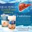 Healthway Liver Tonic 35,000 mg. เฮลท์เวย์ ลิเวอร์ โทนิค วิตามินบำรุงตับ thumbnail 9