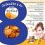 Ausway High Strength Vitamin C Max 1200 mg. ออสเวย์ วิตามินซี หน้าใส thumbnail 13