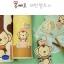 ผ้าสักหลาดเกาหลี ลายลิง size 1mm (Pre-order) ขนาด 45x30 cm thumbnail 2