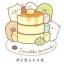 กล่องกระดาษเมโม Sumikko Gurashi (แพนเค้ก) thumbnail 3