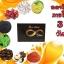 S-line ผลิตภัณฑ์อาหารเสริมลดน้ำหนัก thumbnail 5