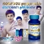 Newway by Active CollavitE 1000+ Collagen Tri Peptide คอลลาเจนจากปลาหิมะ thumbnail 8