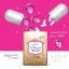 Maquereau Collagen Peptide แมคครูล คอลลาเจน เปปไทด์ thumbnail 12