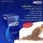 Mezo Novy เมโซ โนวี่ อาหารเสริมควบคุมน้ำหนัก thumbnail 18