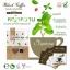 Black Coffee Plus L-carnitine 500 by Little Baby กาแฟลดน้ำหนัก จากหญ้าหวาน thumbnail 9