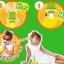 ที่คั้นน้ำส้ม Takara Tomy Grupefruit Chuchu thumbnail 3