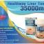 Healthway Liver Tonic 35,000 mg. เฮลท์เวย์ ลิเวอร์ โทนิค วิตามินบำรุงตับ thumbnail 10
