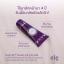 ele Tujaa Mineral Body Mask Plus 150 g. อีแอลอี ธุจ้า มิเนอรัล บอดี้ มาส์ค พลัส thumbnail 8