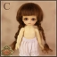 Honee-B Nude Doll no.3 thumbnail 4