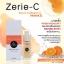 Zerie-C Vita Serum by Meddesci M Claire 25 ml. เซรั่ม วิตซีบริสุทธิ์ thumbnail 7