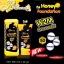 Honey Foundation by B'secret 20 g. W2M กันแดดน้ำผึ้งป่า กันแดดละลายได้ thumbnail 11