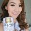 Chita Collagen 120 g. ชิตะ คอลลาเจน 18,000 mg. thumbnail 15