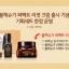 (Pre-order) Skinfood Black Sugar Perfect Reset Cream Set 4 Items เซทบำรุงผิว สารสกัดจากน้ำตาลดำ thumbnail 3
