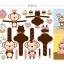 ผ้าสักหลาดเกาหลี ลายลิง size 1mm (Pre-order) ขนาด 45x30 cm thumbnail 5