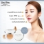 Soul Skin Mineral Air CC Cushion 15 ml. แป้งสูตรน้ำแร่ธรรมชาติ thumbnail 11