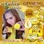 ครีมโสมคุณหญิง 30 g. Ginseng Herbal Cream ครีมโสมปรับสภาพผิวเข้มข้น thumbnail 8