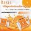 Resis รีซิส ลดน้ำหนักสูตรดื้อยา (10 เม็ด) thumbnail 5