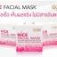 Ozee Nice Facial Mask 10 g. โอซี ไนซ์ เฟเซียล มาส์ค ผิวขาวใส ออร่า ดุจนางฟ้า thumbnail 3