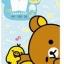 กระดาษใส่แฟ้ม Rilakkuma 26 รู (สีฟ้า) thumbnail 1