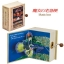 กล่องดนตรีมือหมุน หนังสือ Kiki's Delivery Service thumbnail 1