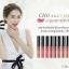 Cho Silky Matte Liquid Lipstick ลิปแมทโช แบรนด์ของเนย โชติกา thumbnail 13