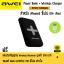 AWEI PowerBank+ชาร์จไร้สาย ความจุ7,000mAh รุ่น P98K (สำหรับ iPhone5 ขึ้นไปและiPad) thumbnail 5
