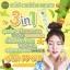 Mini Matcha Serum by Baicha Skincare 10 ml. เซรั่มน้ำตบมัทฉะ thumbnail 10