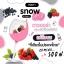 Evaly Snow Milk นมชง ผิวขาว รสสตรอเบอร์รี่ thumbnail 8