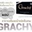 Grachy เกรซซี่ สุดยอด อาหารเสริมลดน้ำหนักจากธรรมชาติ thumbnail 5
