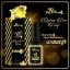Queen Bee Drop by B'Secret 30 ml. ควีน บี ดรอป น้ำหยดนางพญา thumbnail 4