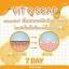 Vit C Soap by Three Brand 80 g. วิตซี โซพ สบู่ส้มสด ผิวเนียน มีออร่า thumbnail 14