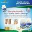 Liquid Calcium Plus Vitamin D3 900 mg. by Healthway ลิควิดแคลเซียม ในรูปแบบซอฟท์เจล thumbnail 6