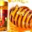 Ausway Royal Jelly 1500 mg. 100% Natural นมผึ้งคุณภาพจาก Australia thumbnail 2