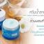 Dodee 86 Anti Aging Propolis 80 Cream 30 ml. ครีมน้ำลายผึ้ง สูตรลดริ้วรอย thumbnail 7